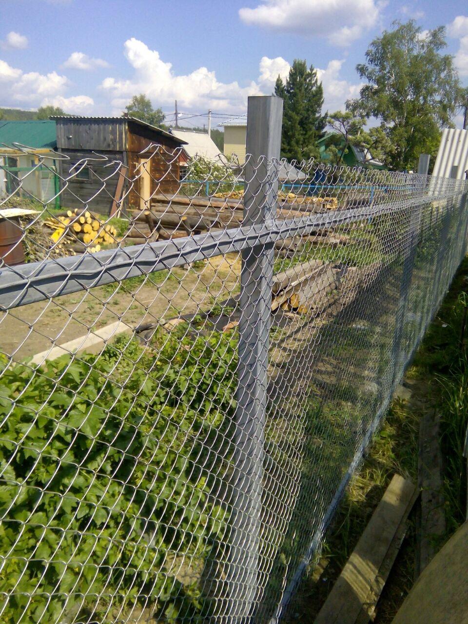 нескольких забор из сетки рабицы фото г иркутск только после